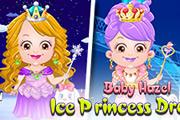 Малышка Хейзел одевается в ледяную принцессу