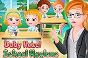 Школьная гигиена малышки Хейзел