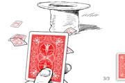 Card toss